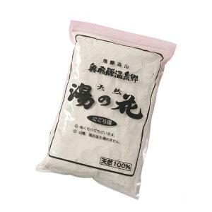 天然湯の花大袋(1kg)