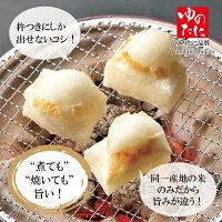 お試し ゆのたに 餅食べくらべセット「魚沼黄金もち」「新潟黄金もち」「秋田たつこもち」 切餅1kg×3種 送料無料