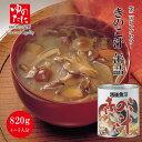 《送料無料》天狗缶詰 おでん缶 長期保存 7号缶 280g × 12缶 ケース販売