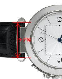 「パシャ向け」輸入王オリジナルベルト社外品型押しクロコメンズ腕時計用