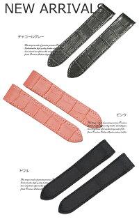 「サントス100向け」輸入王オリジナルベルト社外品型押しクロコXL,LM,クロノグラフメンズ腕時計用