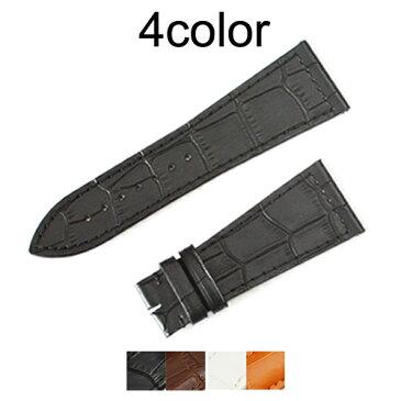 「フランクミュラー(FRANCK MULLER)向け」輸入王オリジナル 6000用 ベルト 型押しクロコ 社外品 メンズ 腕時計用 マスタースクエアなどに