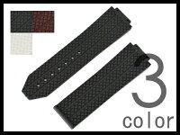 「ウブロ(Hublot)向け」輸入王オリジナルクラシックフュージョン45mmケース用ラバーベルトタイヤ柄メンズ腕時計用社外品