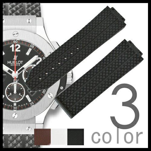 「ウブロ(Hublot)向け」 輸入王オリジナル ビッグバン 44mm ケース用 ラバー ベルト タイヤ柄 メンズ 腕時計用 社外品