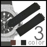 「ウブロ(Hublot)向け」輸入王オリジナルビッグバン41mmケース用ラバーベルトストライプ柄メンズ/ボーイズ腕時計用社外品