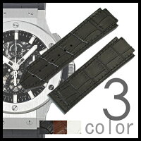 「ウブロ(Hublot)向け」輸入王オリジナルビッグバン44mmケース用ラバーベルト型押しクロコメンズ腕時計用社外品