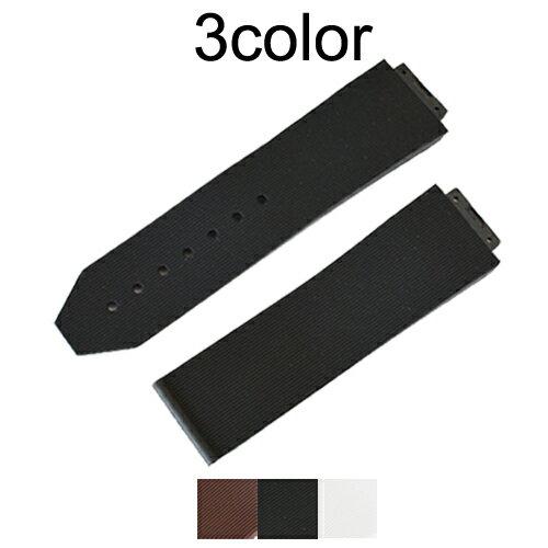 「ウブロ(Hublot)向け」 輸入王オリジナル クラシックフュージョン 45mm ケース 511用 ラバー ベルト ストライプ柄 メンズ 腕時計用 社外品