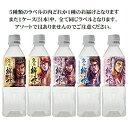 元本能寺跡 京の柳水 千利休が茶の湯に用いた、古の水。 500mlペットボトル 1ケース(24本...