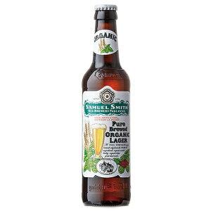 ビール サミュエルスミス オーガニックラガー 355ml 複数本ラッピング・熨斗不可 (75510)(ca) イギリス beer(24-2)