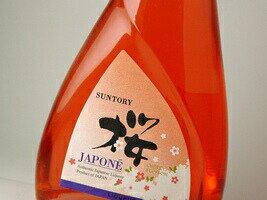ジャポネ 桜 500ml (26-2) (30029)