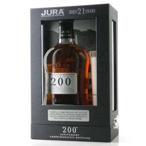 アイル・オブ・ジュラ バイセンテナリー 200周年記念ボトル 700ml