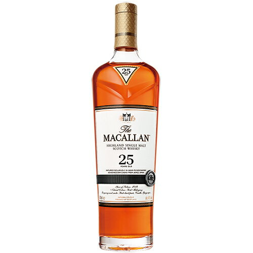 ザ・マッカラン 25年 700ml:輸入酒のかめや