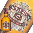 ウイスキー シーバスリーガル 12年 40度 1000ml (70361) 洋酒 Whisky(34-4)