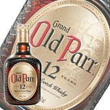 ウイスキー オールドパー 12年 750ml あす楽(70627) 洋酒 Whisky(21-4)
