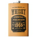 ウイスキー レゼルヴ デ MFM 1965 フラスクボトル 1750ml (70937)(74-1) 洋酒 Whisky