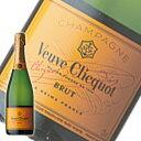 シャンパン ヴーヴクリコ イエローラベル ノンヴィンテージ 並行品 750ml あす楽(C126☆) 泡 ワイン Champagne(72-0)
