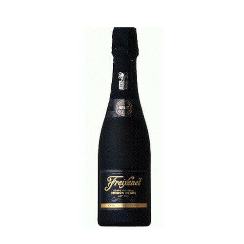 シャンパン フレシネ コルドン ネグロ 375ml (51-0)(C065) 泡 ワイン Champagne