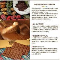 有楽製菓「デラックスミルクチョコレート」330g(2枚入)