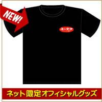 ブラックサンダーTシャツ表