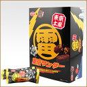有楽製菓『東京サンダー』年間1億3千万個販売の「ブラックサンダー」に新味登場!【東京土産売場・…