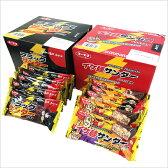 ☆新発売★【送料無料】「イケ麺サンダーセット」イケ麺サンダー&ブラックサンダー 各20本入り