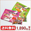 【送料無料】メロ〜ンなブラックサンダー&ピンクなサンダーセット