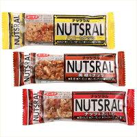 有楽製菓『ナッツラルバラエティセット』
