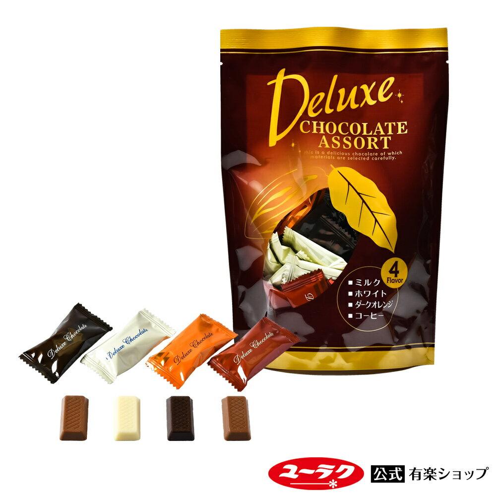 デラックスチョコレート 4味アソート