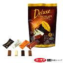 デラックスチョコレート 4味アソート 200g 標準40個入 チョコ ギフト スイーツ お菓子 高級 板チョコ プレゼント 詰め合わせ 個包装の商品画像