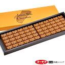 デラックスミルクチョコレート 330g チョコ ギフト スイーツ お菓子 高級 板チョコ プレゼントの商品画像