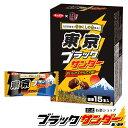 【東京土産売場 ネット限定】 東京ブラックサンダー 標準15本入 チョコ ギフト スイーツ お菓子 ブラック サンダー 個包装の商品画像