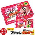 北海道限定『ピンクなブラックサンダー』12本入り【期間限定・数量限定販売】