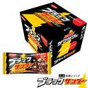ブラックサンダー 【1箱20本入】 チョコ チョコレート 大