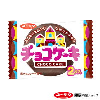 【有楽製菓ビッグ3セット】チョコギフトスイーツお菓子詰め合わせブラックサンダーデラックスミルクチョコレート詰合せ高級板チョコプレゼント
