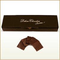 デラックスチョコレート薄板ビター