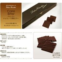 有楽製菓「デラックスチョコレート薄板ビター」165g(標準30枚入)