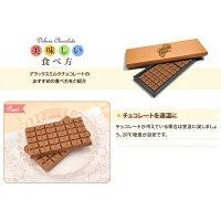 【送料無料お試し】「デラックスミルクチョコレート」2箱セット(330g入り×2箱)代引不可/ゆうパケット/ポスト投函