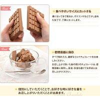 【送料無料】「デラックスミルクチョコレート」2箱セット(330g入り×2箱)代引不可/ゆうパケット/ポスト投函※3個以上で宅配便に変更