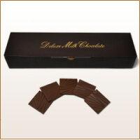 デラックスミルクチョコレート薄板
