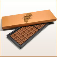 デラックスミルクチョコレート