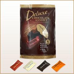 デラックス チョコレート アソート