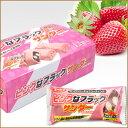 北海道限定『ピンクなブラックサンダー プレミアムいちご味』12袋入り【数量限定販売】デラックス…
