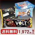 ☆新発売★【送料無料】ブラックサンダーVOLT9本入&白いブラックサンダー20本入セット