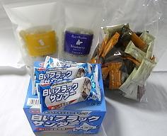 フルーツチョコ2品(500g入り)、デラックスチョコレート アソート袋(300g入り)、白いブラックサ...