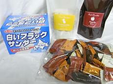 フルーツチョコ2品(リンゴ・パイナップル計500g)、デラックスチョコレート アソート袋(300g)、...