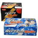 有楽製菓『サンダーセット 2B』白いブラックサンダー12本&ブラックサンダー20本の商品画像