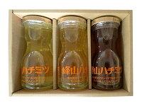 峰山ハチミツ(中びん×3本)