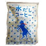 プシプシーナ珈琲自家焙煎水出しコーヒー5パックセット(約35杯分)お取り寄せコーヒーアイスコーヒー香川県簡単便利コールドブリュー