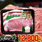 黒毛和牛オリーブ牛(讃岐牛)ロースステーキ180g×3枚