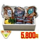 讃岐コーチン タタキ3種食べくらべセット(小)